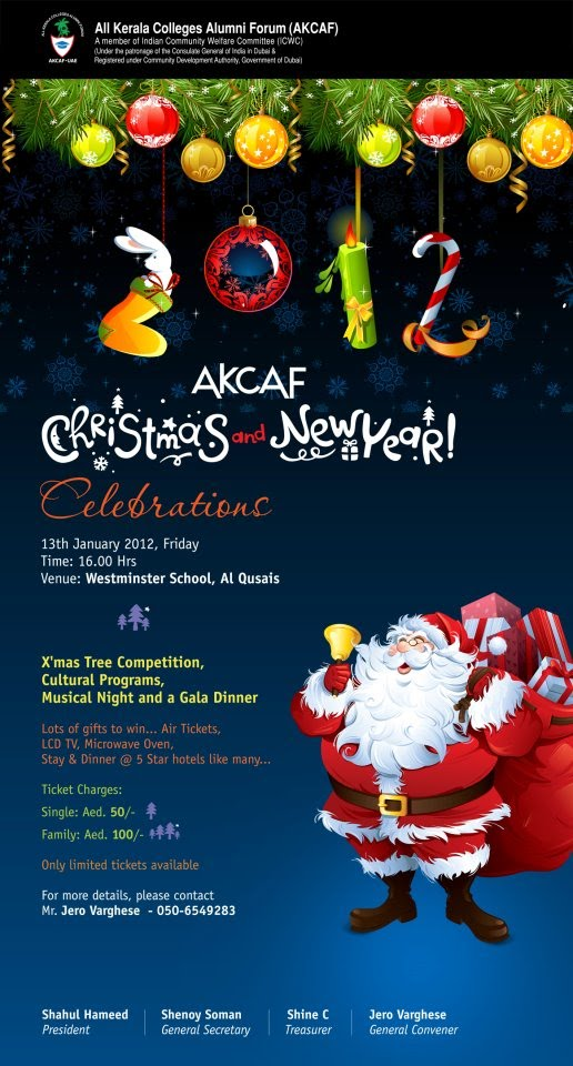 AKCAF X'Mas & New Year Celebrations 2012