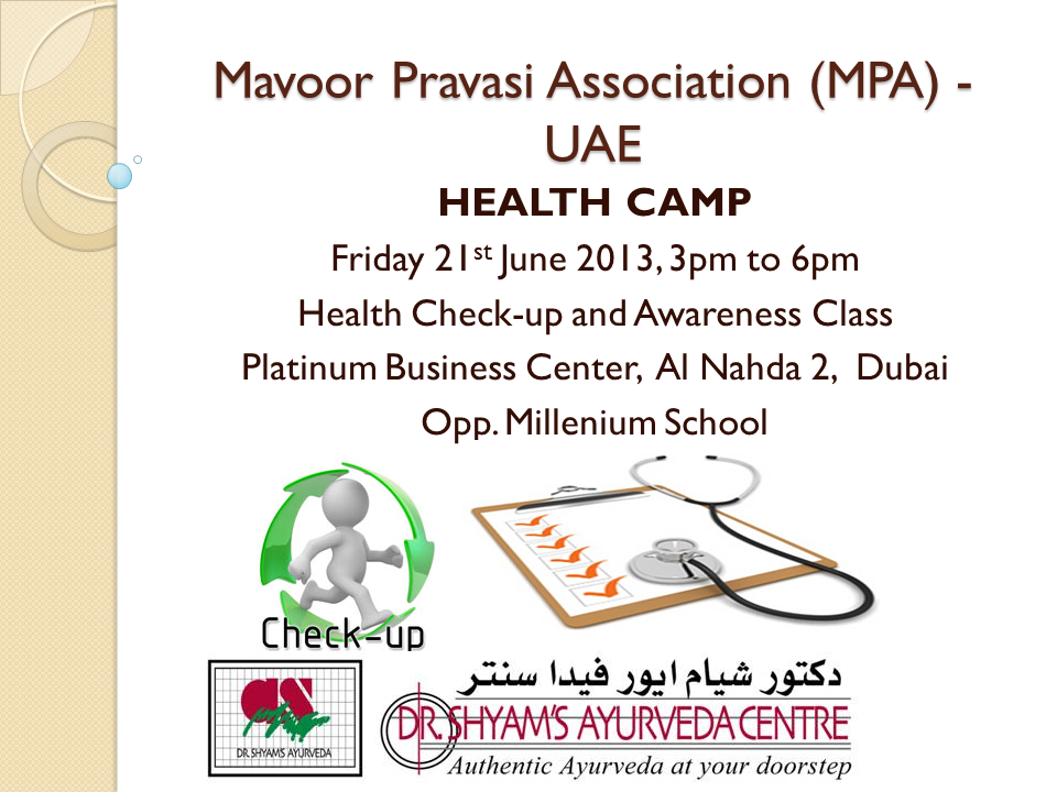 Mavoor Pravasi Association (MPA) - UAE - HEALTH CAMP