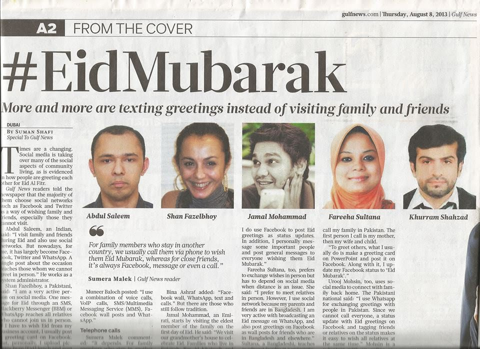 How readers exchange Eid greetings with family and friends